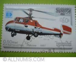 Image #1 of 0.50 Riel - Kamov KA-18