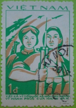 Image #1 of 1 Dong 1982 - National Defense