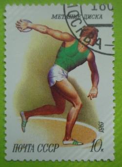 Image #1 of 10 Kopeks - Discus throwing