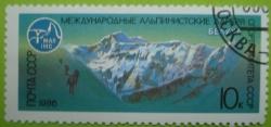 Image #1 of 10 Kopeks - Belukha Peak (4506 m.), Altaj