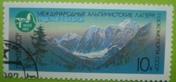 Image #1 of 10 Kopeks - Shavla Gorge