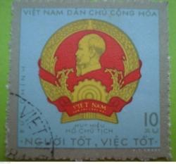 Image #1 of 10 Xu - President Ho Chi Minh's Badge
