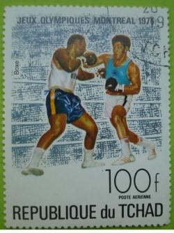 Image #1 of 100 Francs CFA - boxe
