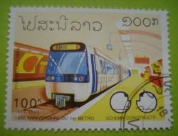 Image #1 of 100 Kip - 130e anniversaire du 1er metro