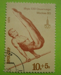 Image #1 of 10 + 5 Kopeks - Gymnastics