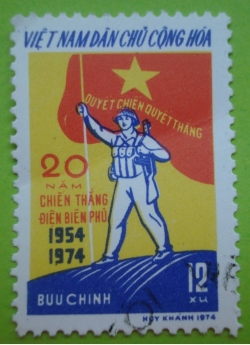 Image #1 of 12 Xu - 20th Anniversary of the Victory of Dien Bien Phu