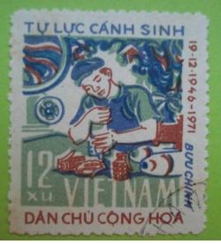 Imaginea #1 a 12 Xu - dan chu cong hoa