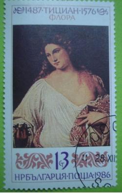 Image #1 of 13 Stotinki - Titian - Flore