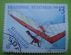 Image #1 of 13 Stotinki - Hang glider