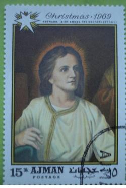 Image #1 of 15 Dirhams 1969 - Hofmann - Isus în Templu (detaliu)