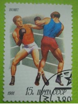 Image #1 of 15 Kopeks - Boxing