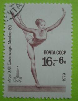 16 + 6 Kopeks - Gimnastica artistica