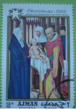 Image #1 of 2 Dirhams 1969 - Prezentarea lui Isus în Templu (detaliu)