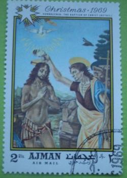 Image #1 of 2 Dirhams 1969 - Verrocchio - Botezul lui Hristos (detaliu)