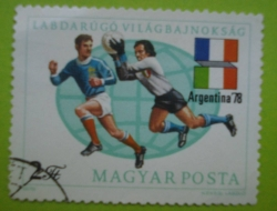 Imaginea #1 a 2 Forint - Football World Cup, Argentina 1978