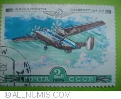 2 Kopeks - avion AN28
