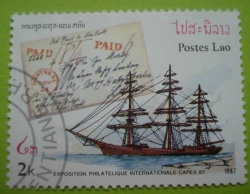 Image #1 of 2 Kip - exposition philatelique internationale capex 87