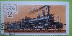 Image #1 of 2 Kopeks - locomotive1-3-0
