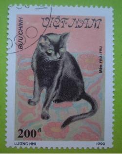 Image #1 of 200 Dong - Meo Fru-Fru