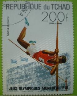 Image #1 of 200 Francs CFA - saut a la perche