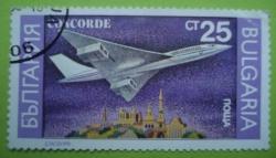 Image #1 of 25 Stotinki - Concorde