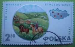 Image #1 of 2,50 Złoty 1980 - Ethnological expeditions - Mongolia since 1963