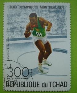 Image #1 of 300 Francs CFA - lancement du poids