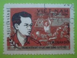 Image #1 of Military Stamp - Nguyen Van Be
