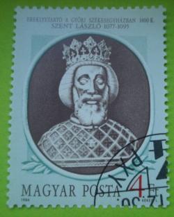 4 Forint - St. László (1077-1095)