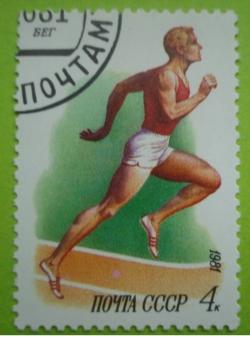 Image #1 of 4 Kopeks - Atletism