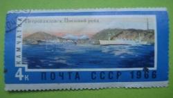 Image #1 of 4 Kopeks - Petropavlovsk harbour (Kamchatka)