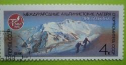 Image #1 of 4 Kopeks - Lenin Peak (7134 m.), Pamir