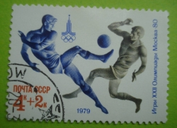 Image #1 of 4 + 2 Kopeks - Football