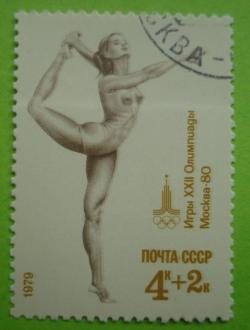 Image #1 of 4 + 2 Kopeks - Gymnastics