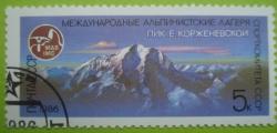 Image #1 of 5 Kopeks - E. Korzhenevskaya Peak (7105 m.), Pamir