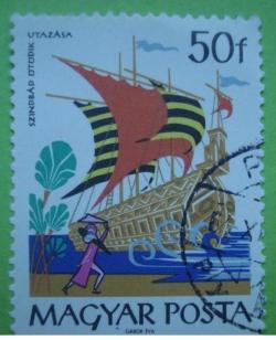 Image #1 of 50 Filler - Sinbad's Fifth Voyage