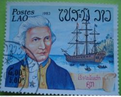 Image #1 of 5 Kip 1983 - Endeavor, Căpitanul Cook