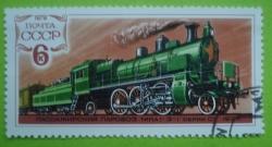 Image #1 of 6 Kopeks - 3-1 locomotive
