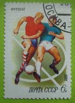 Image #1 of 6 Kopeks - Football