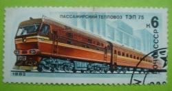 Image #1 of 6 Kopeks - Diesel locomotive TEP 75