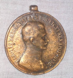 Image #1 of Bravery medal WW1 (Fortitudini), bronze