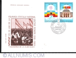 Image #1 of 65 years of the construction of the Romanian national state from 1918 to 1983