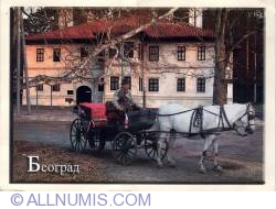 Image #2 of Belgrade - Horse carriage