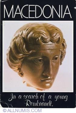 Head of Godes Idisa