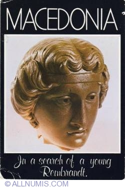 Image #2 of Head of Godes Idisa