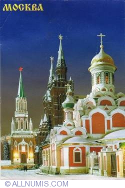 Image #2 of Moscow - Kazan Cathedral