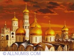 Image #1 of Moscow - Church of the Twelve Apostles