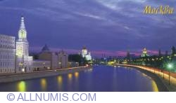 Image #1 of Moscow - Moskva River