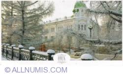 Image #1 of Omsk - Winter scene