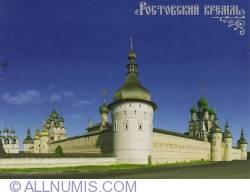 Imaginea #1 a Rostovskij kreml